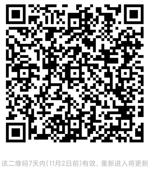 微信截圖_20201026132038.png